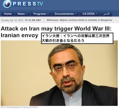 iran-iiid.jpg