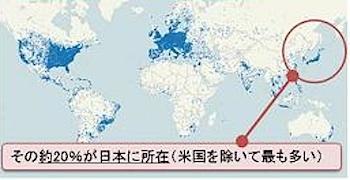 japan-20p.jpg