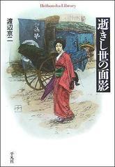 japan-edo2.jpg