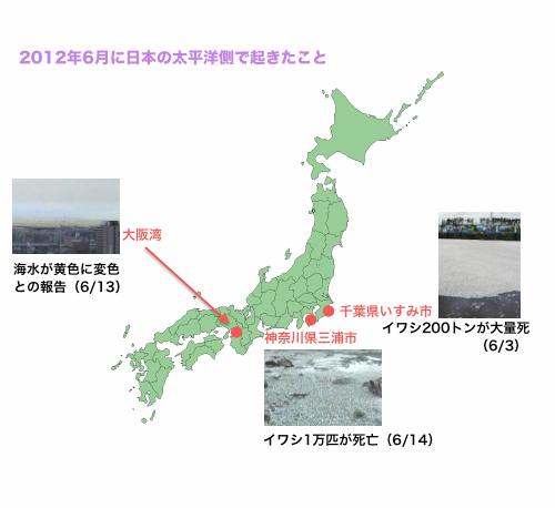 japan-pacific-june.png