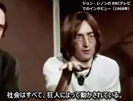 john-lennon-1968.jpg