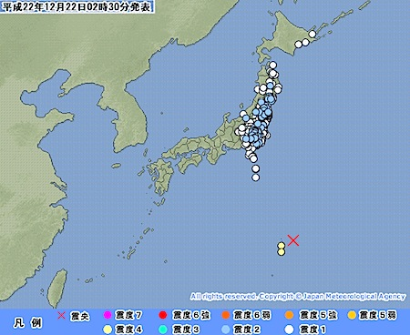 jp-earthquake-1222.jpg