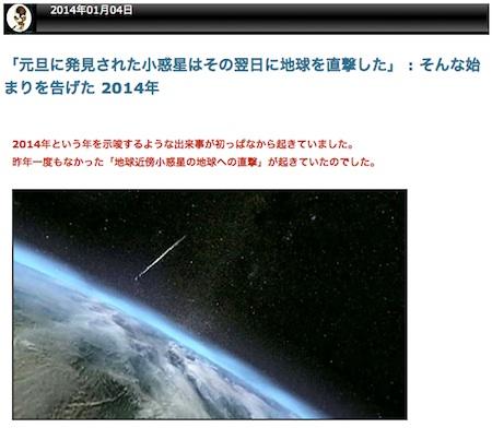 kako-2014-01-02.jpg