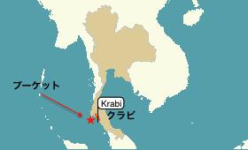 krabi.png