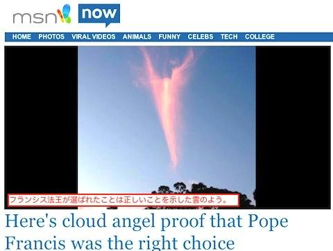 los-angels.jpg