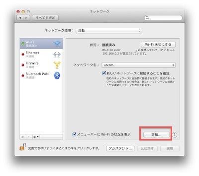 mac-03.jpg
