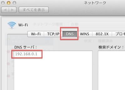 mac-04.jpg