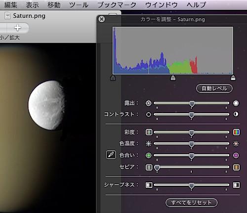 mac-b.jpg