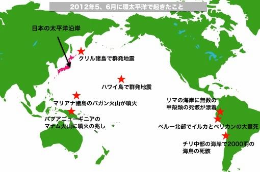 map-pacific.jpg