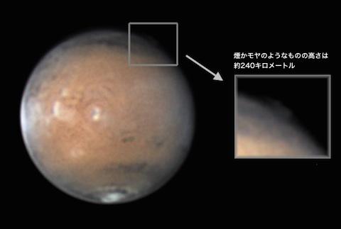mars-haze-5.jpg