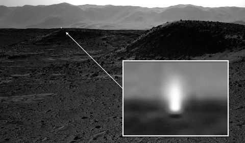 mars-light-01.jpg