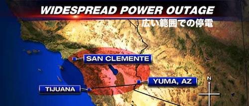 massive-san-diego-power-outage.jpg