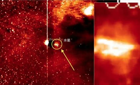 mercury-2011-12.jpg