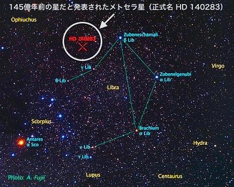 met-HD-140283.jpg