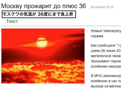 moscow-36-do.jpg