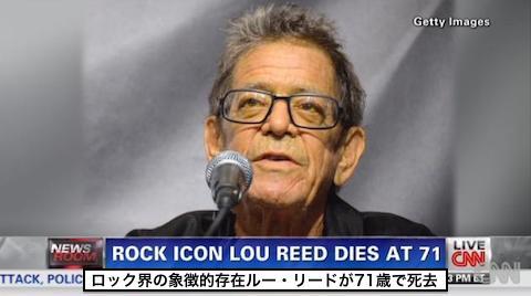 musician-lou-reed-dies.jpg