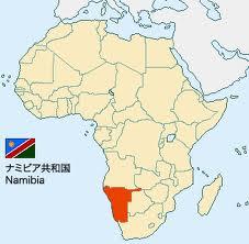 namibia.jpeg