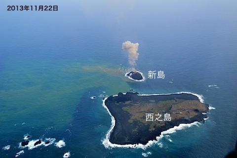 new-land-2013-1122.jpg