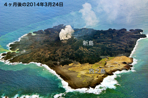 new-land-2014-0324.jpg