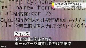 nhk-2013-02-18.jpg