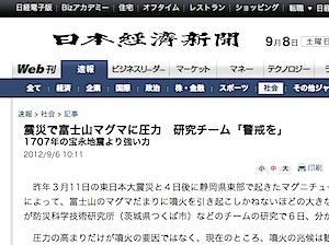 nikkei-2012-09-06.jpg