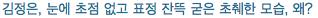 nkorea-2013-12-17.png