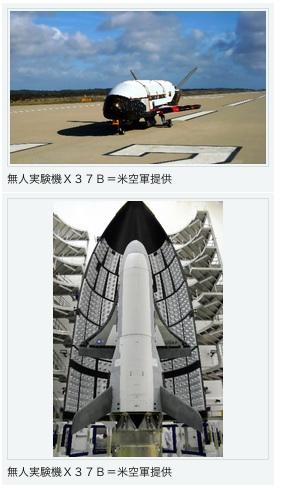 no-man-shuttle.jpg