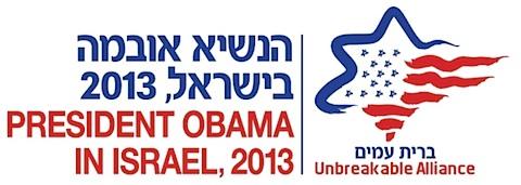obama-israel-2013.jpg