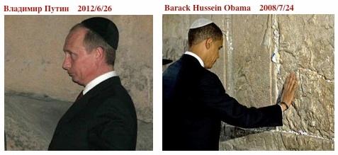 obama-putin-23.jpg