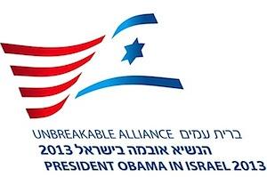 obama_logo.jpg