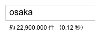 oosaka-2011-04.png