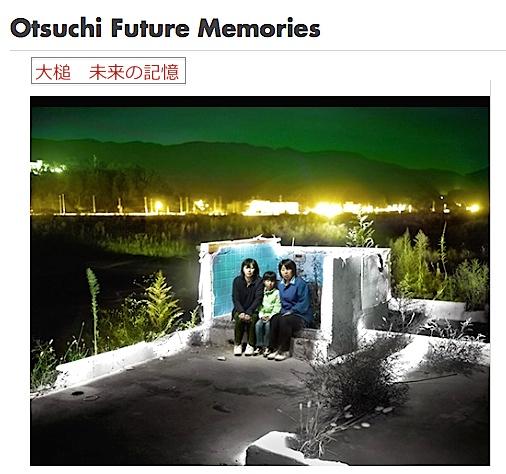 otsuchi-top.jpg