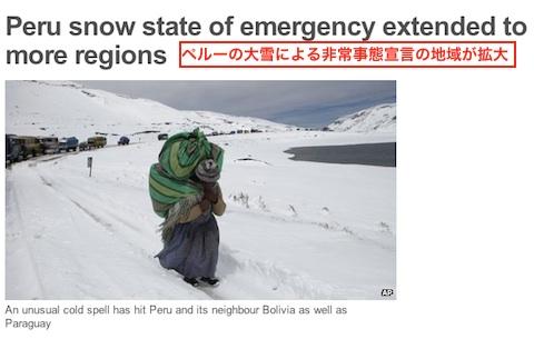 peru-emergency-01.jpg
