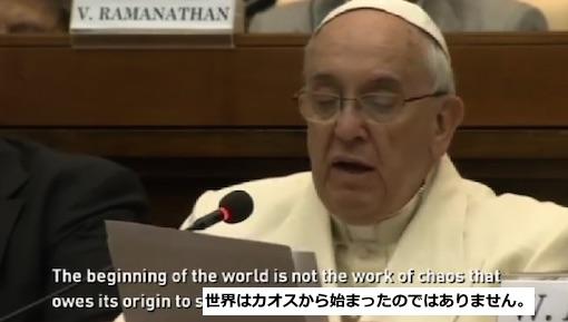 pope-speech.jpg