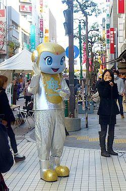 raelians-japan-nov2012.jpg