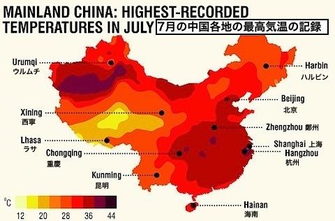 red-china.jpg