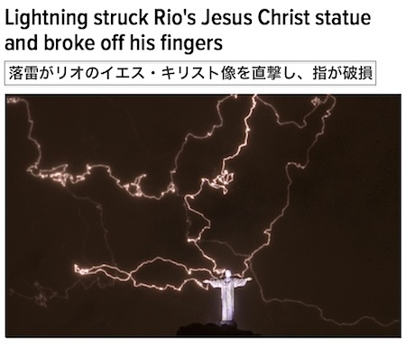 rio-christ-03.jpg