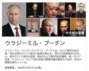ru-putin-007.jpg
