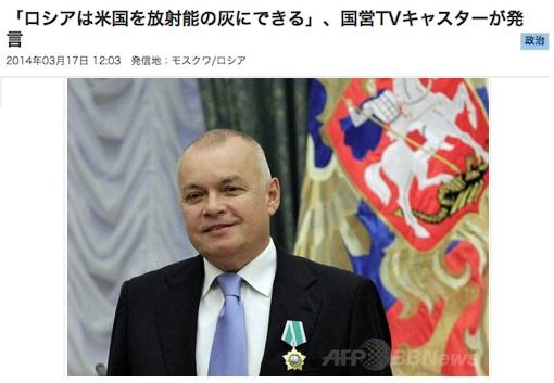 ru-tv-3.jpg
