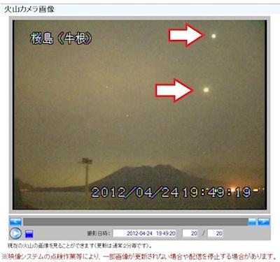 sakurajima-04-24-01.jpg