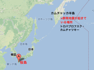sakurajima-2013.png