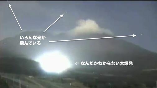 sakurajima05-01.jpg