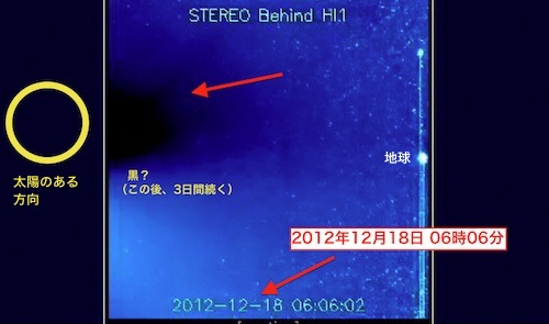 solar-2012-top-07.jpg