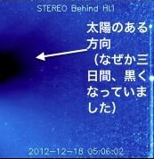 solar-bo-2012-12.jpg