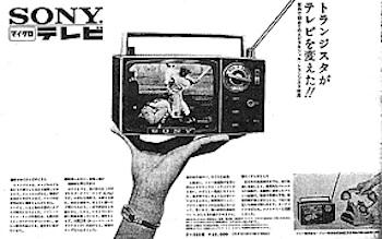 sony-s-tv.jpg
