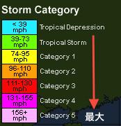 storm-c.png