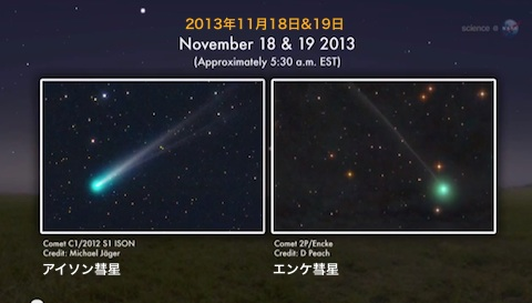 suisei-suisei-2013-11.jpg