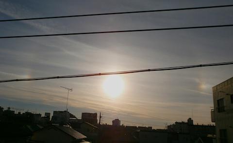 sun-2-2013-12-16.jpg