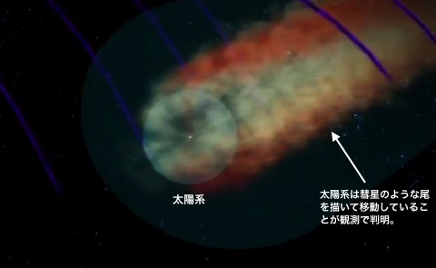 sun-comet-01.jpg