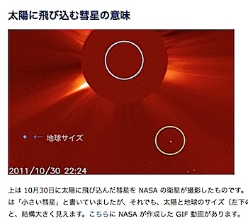 sun-comet-g7.jpg